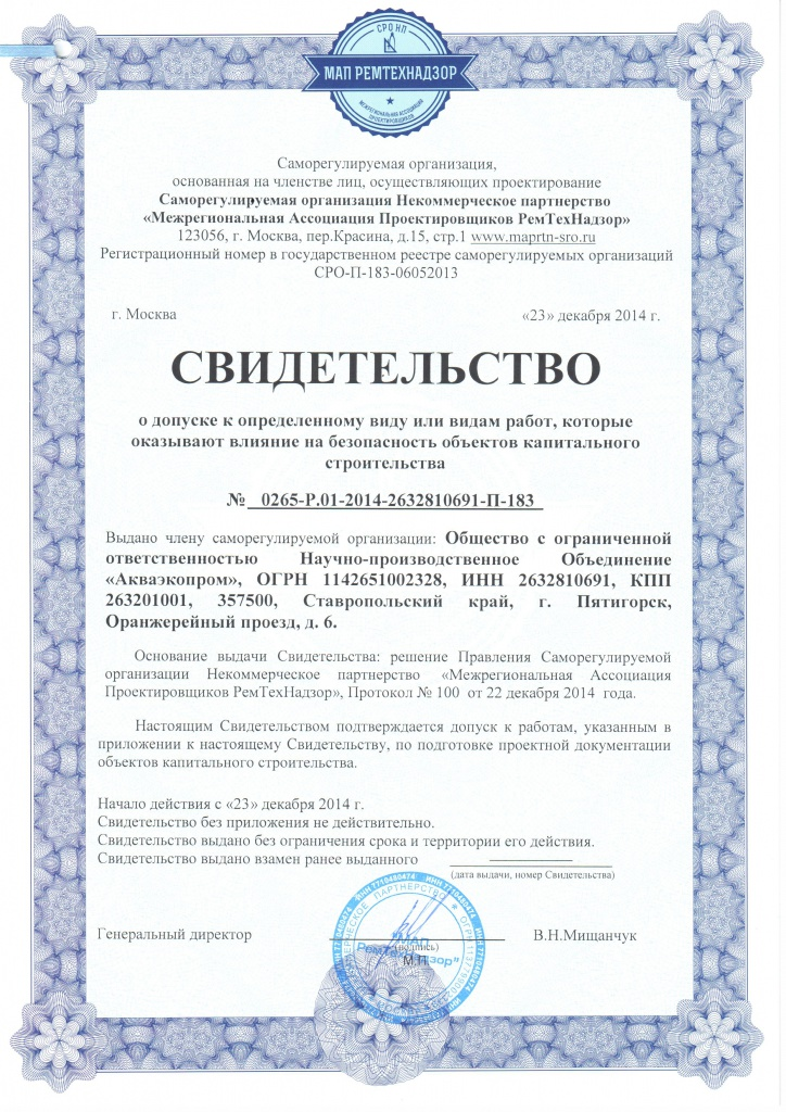 HP0007.jpg